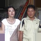 Hộ Kinh Doanh Chung Thị Mộng Ngọc